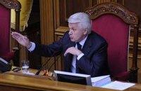 Литвин натравил на депутатов ГПУ и СБУ