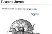 Google показал ролик, где исторические персонажи используют интернет