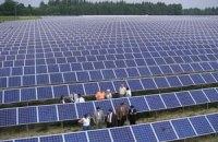 Експерти: розвиток відновлюваної енергетики - запорука економічної безпеки України