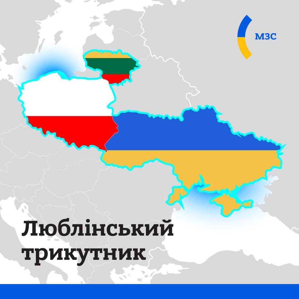 """Наступна зустріч """"Люблінського трикутника"""" пройде в Україні вже цієї осені  - портал новин LB.ua"""
