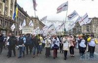 ФОПи продовжили пікети проти локдауну в центрі Києва (оновлено)