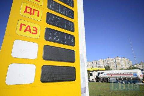 Середня ціна на автогаз в Україні перевищила 16,70 грн