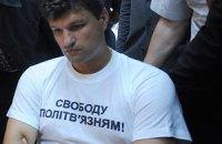 Суд начал допрос помощника Тимошенко