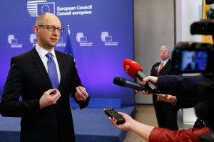 Яценюк задекларував 1,15 млн гривень доходів