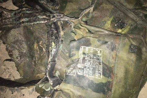 СБУ виявила обгорілий ранець російського десантника в зоні АТО