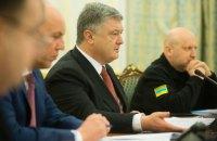 СНБО соберется для рассмотрения действий России в Азовском море