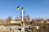 Невідомі осквернили меморіал воїнам УНР в Одеській області