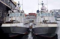 """Десантно-штурмові катери типу """"Кентавр"""" завершили заводські випробування"""