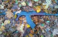 МВД показало автомат, из которого убили Амину Окуеву