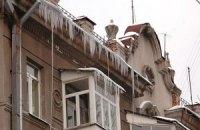 Киеву не хватает альпинистов, - КГГА