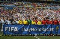 Президент ФИФА озвучил условие, по которому судья вправе отменить матч на ЧМ-2018