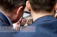 На засіданні Ради нардепи Рябчин і Євтушок робили cелфі у вигляді собачок