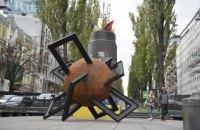 На бульварі Шевченка в Києві встановили скульптуру, присвячену Революції гідності