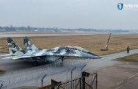 Львівський авіаремонтний завод передав ЗСУ відремонтований винищувач МіГ-29