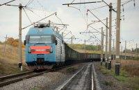 Укрзалізниця розповіла, які ще рейси затримуються після сходження поїзду з рейок на Київщині