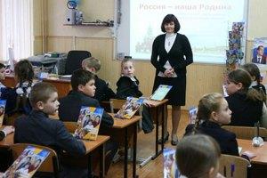 В школьную программу ввели русскоязычную украинскую поэзию