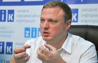 """Бывший зам Коломойского идет на выборы с партией """"Возрождение"""""""