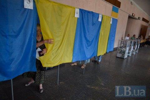 Почалося голосування на довиборах у Раду в 7 округах
