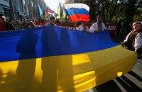 Половина россиян считает Украину враждебным государством
