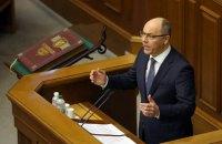 После принятия языкового закона Рада примется за реформу парламента, - Парубий