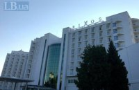 """В самом дорогом отеле Трускавца начинается интенсив для будущих депутатов """"СН"""""""