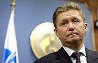 """""""Газпром"""": Украина хочет закачать как можно больше газа по старой цене"""