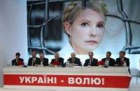 Объединенная оппозиция перечислила промахи правительства Азарова