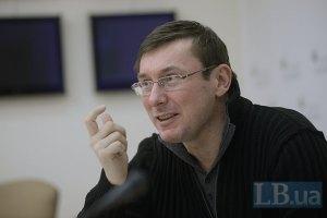 Юрій Луценко очолив партію Порошенка