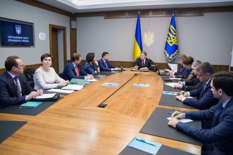 Порошенко: Украина 21 год шла к введению электронного возмещения НДС