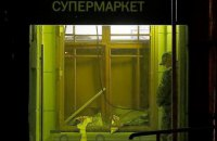 """""""Ісламська держава"""" взяла відповідальність за вибух у супермаркеті в Петербурзі"""