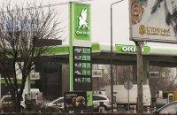Рост цен на бензин в Украине связан с волнениями в Иране, - Сергей Куюн