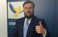 Минюст подал иск о ликвидации партии Клименко