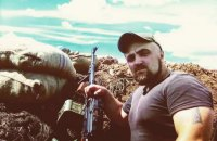 На Донбасі загинув другий військовий за добу