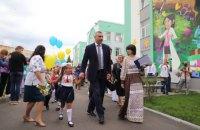 Кличко відкрив сучасну енергоефективну школу у Києві на 720 учнів