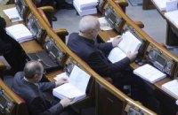 Нардепы согласовали еще 48 статей УПК