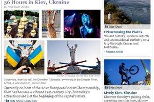 """""""Нью-Йорк Таймс"""": Київ - одне із найгарніших міст Європи"""