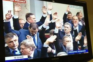 Ukrainian crisis: January 16