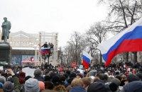 У Росії зростає кількість затриманих під час акцій протесту