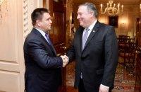 Клімкін та Помпео домовилися про зміцнення військової співпраці