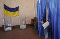 Мукачево всеукраинского масштаба