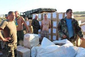 Организации Литвы и Латвии передали украинским военным 5 тонн гумпомощи