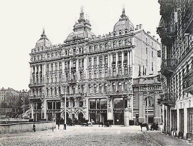 Будинок Гінзбурга