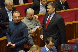 """""""Самопомощь"""" проголосует за увольнение Наливайченко"""
