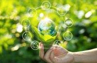 """На всеукраїнському екологічному форумі говоритимуть про Чорнобиль та """"зелену економіку"""""""