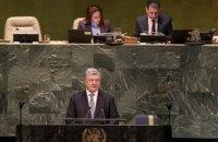 Порошенко закликав спрямувати на Донбас технічну місію ООН