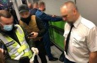 """СБУ разоблачила системное вымогательство взяток на таможенном посту в аэропорту """"Борисполь"""""""