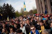 Кривий Ріг вийшов на мітинг за єдину Україну