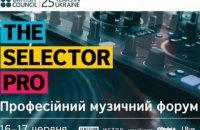 Продюсер Coldplay Кен Нельсон примет участие в форуме Selector Pro