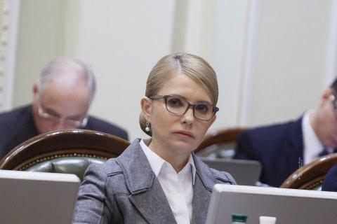 Тимошенко предложила бойкотировать рассмотрение законопроектов до введения моратория на подорожание газа