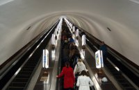 Через дебати в Києві обмежать роботу трьох станцій метро